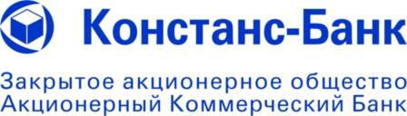 "ЗАО АКБ ""Констанс-Банк"""