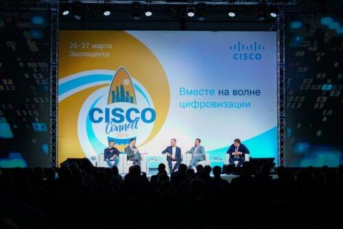 ITGLOBAL.COM на Cisco Connect: эксперты на волне цифровизации
