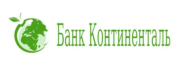 Оценка соответствия Положению 382-П для Коммерческого банка «Континенталь» ООО