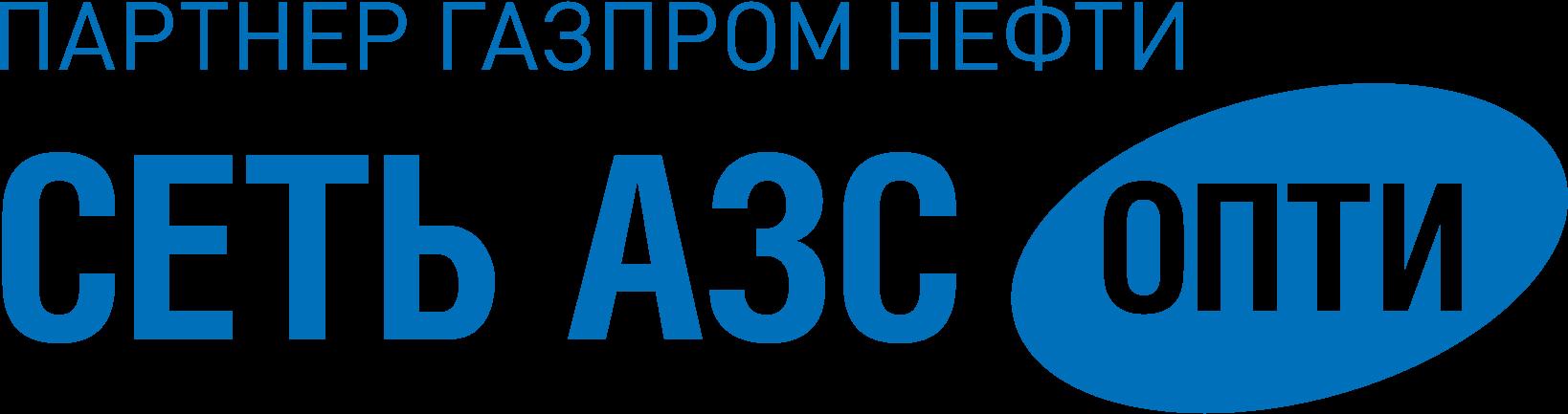 Управление ИТ-инфраструктурой партнера «Газпром нефти» — сети АЗС «ОПТИ»